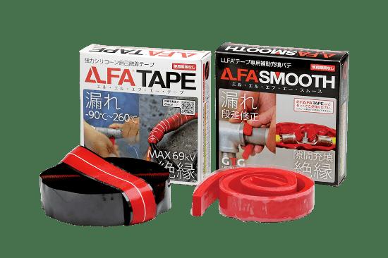 配管の空気・液体もれを止める製品