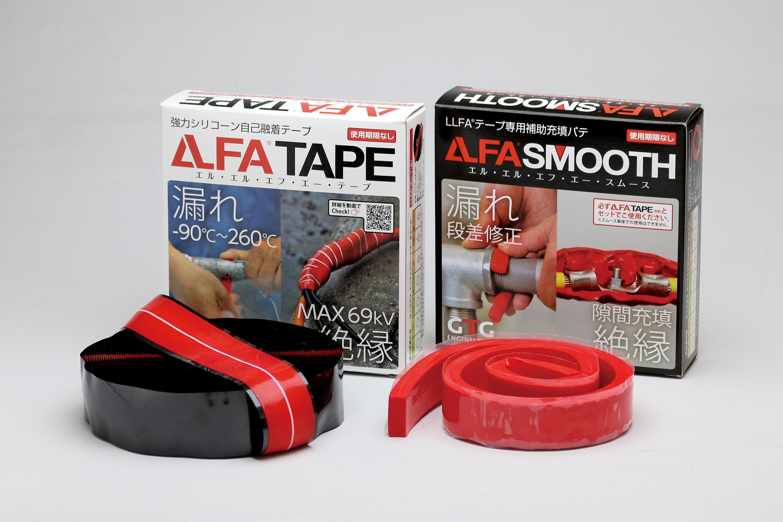 LLFAテープ(シリコーン自己融着テープ)/LLFAスムース(専用補助充填パテ)